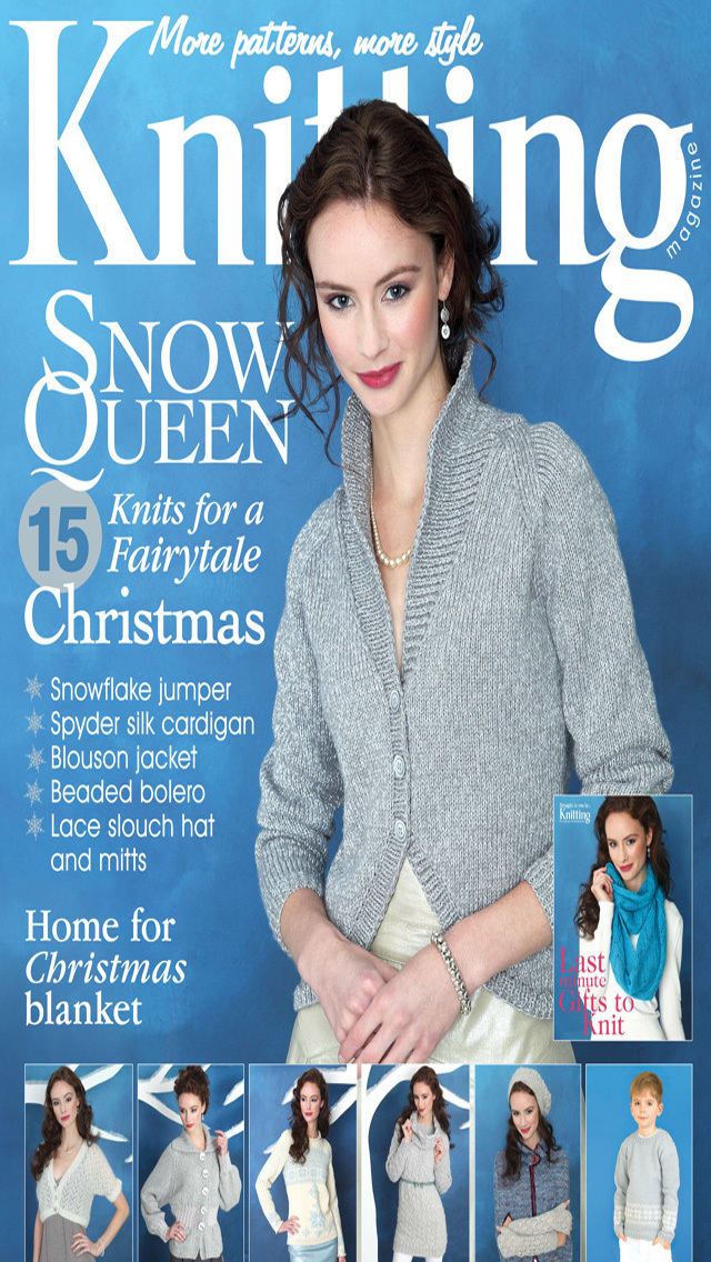 Knitting Magazine screenshot 4