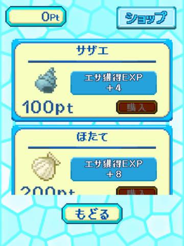 巨大ちんあなご獣 -ウナギ目アナゴ科に属する海水魚- screenshot 10