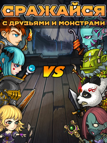 Pocket Knights - Битвы Героев screenshot #5