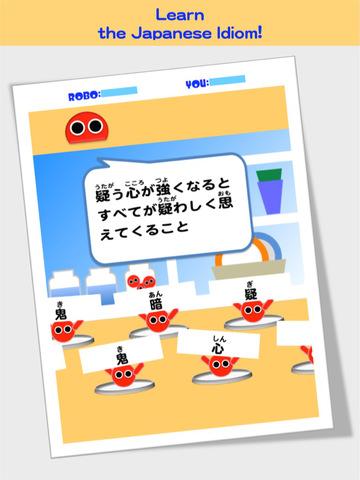Japanese Idiom Robo FREE screenshot 6