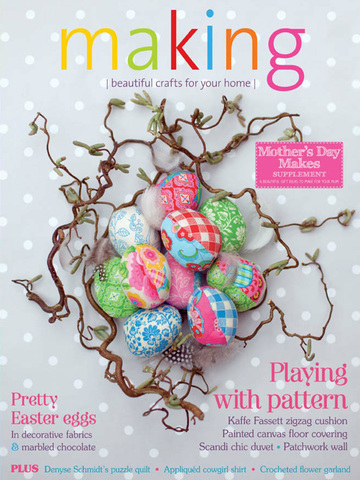 Making - The UK's favourite project-based craft and home style magazine screenshot 4