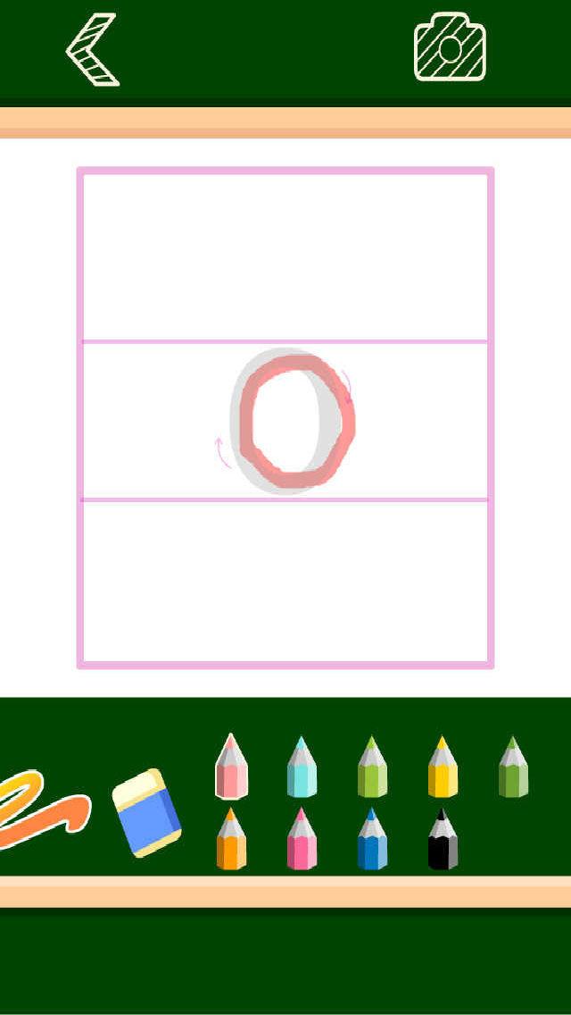 学前拼音描红 screenshot 1