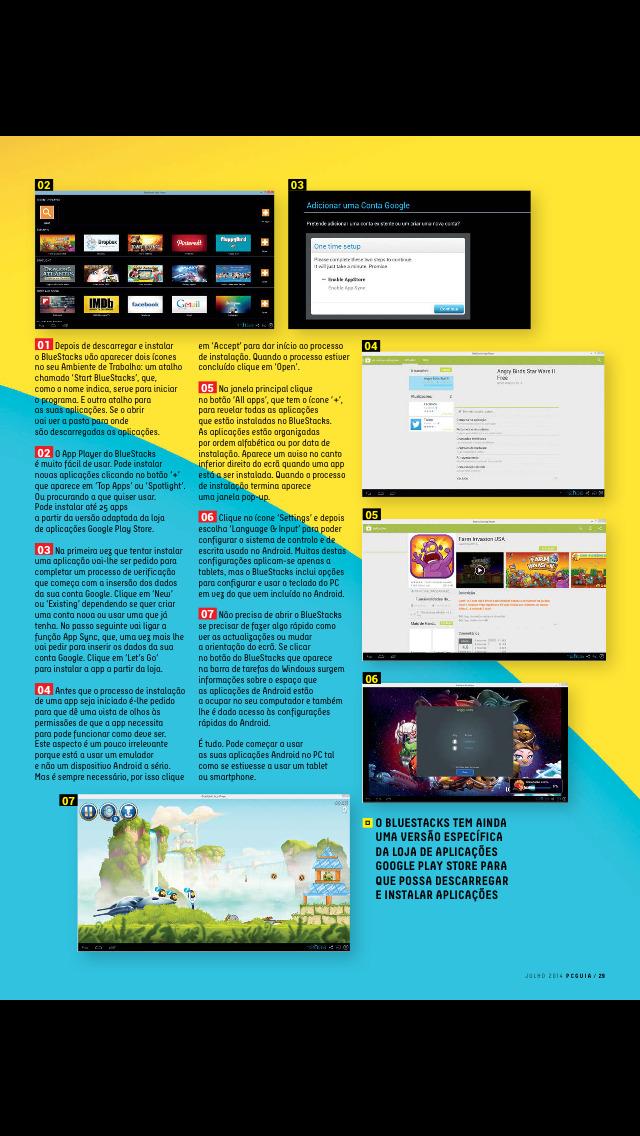 PCGuia screenshot 5