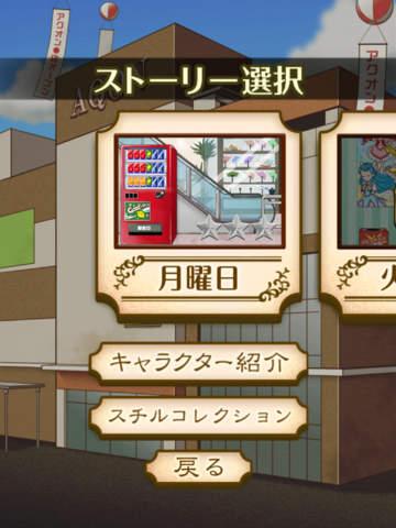 謎解き脱出ゲーム 名探偵ビリー 〜宿敵〜 screenshot 9
