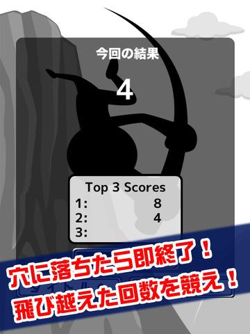 無謀にも竹竿一本で崖を渡る人 screenshot 8