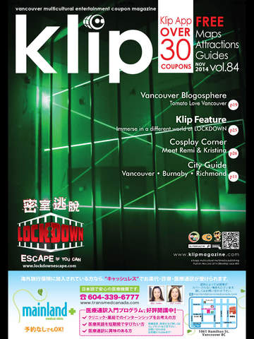 Klip Magazine screenshot 6