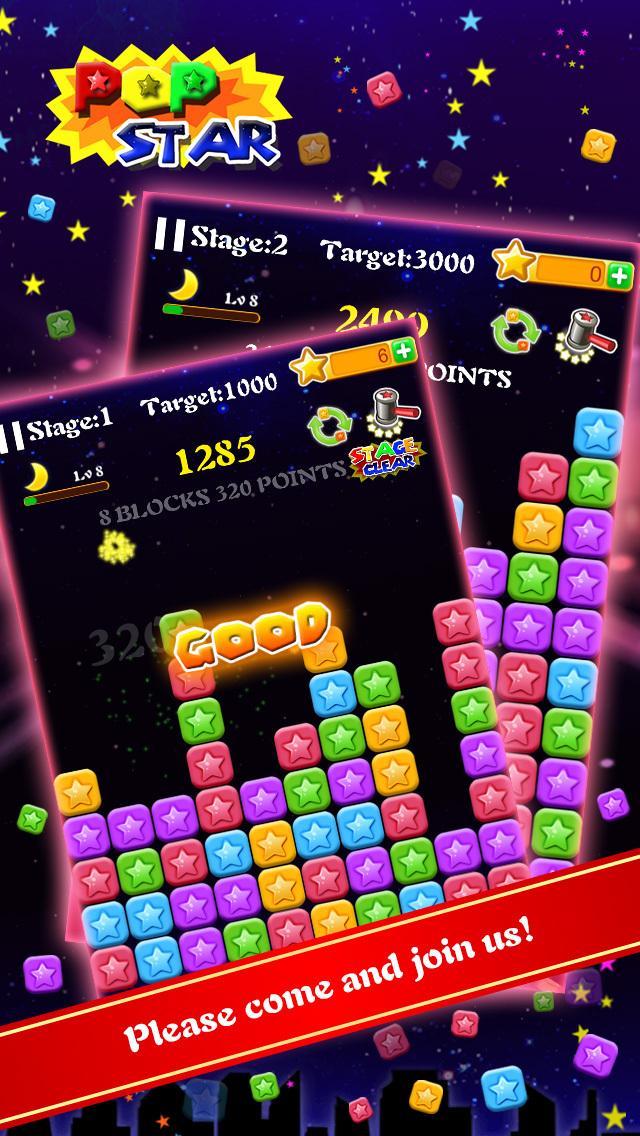 PopStar-Star Blast Puzzle Game screenshot 5