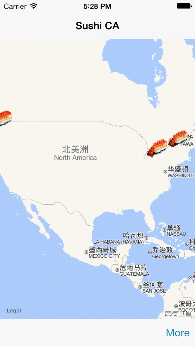 Sushi CA screenshot 1