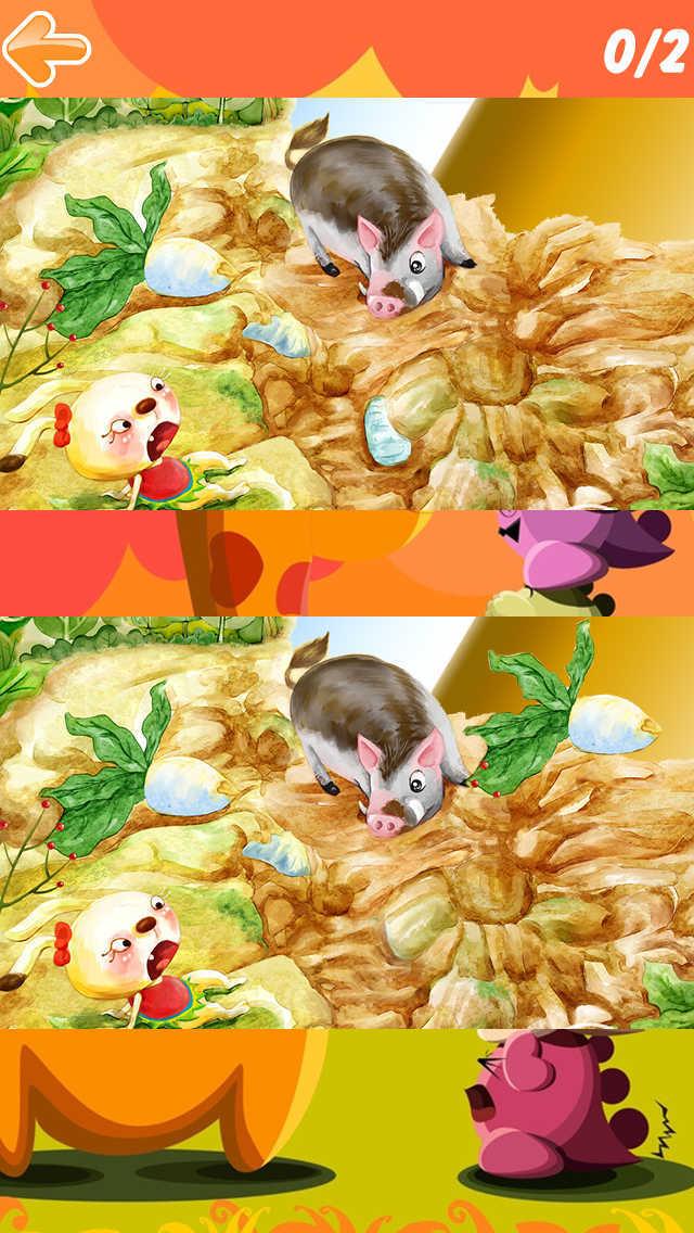 动物找不同 screenshot 1