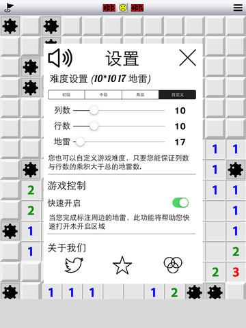 Minesweepеr screenshot 8