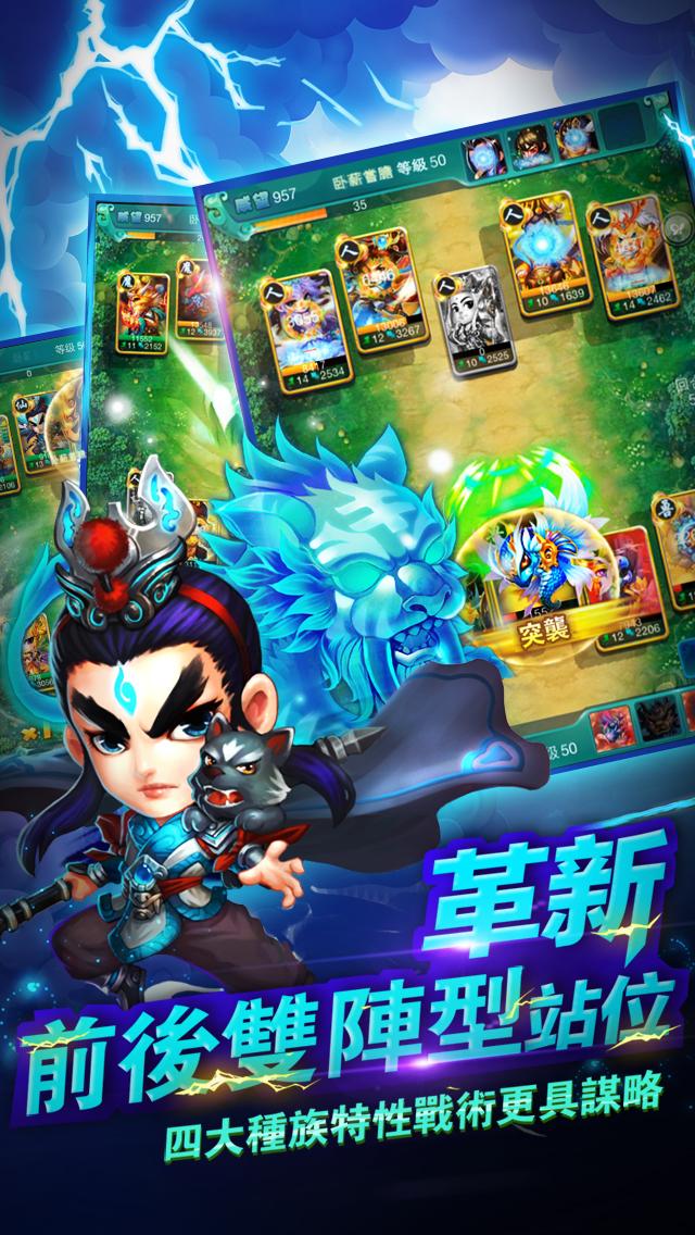 迷你西遊 screenshot 2