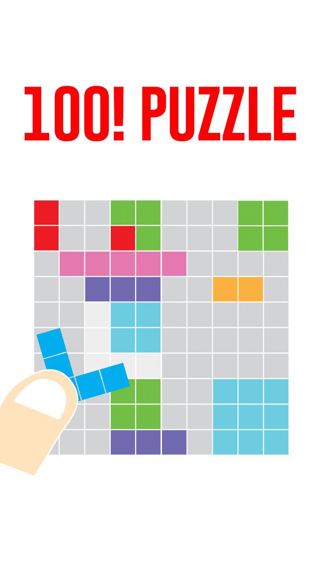 Block Puzzle 100 screenshot 1
