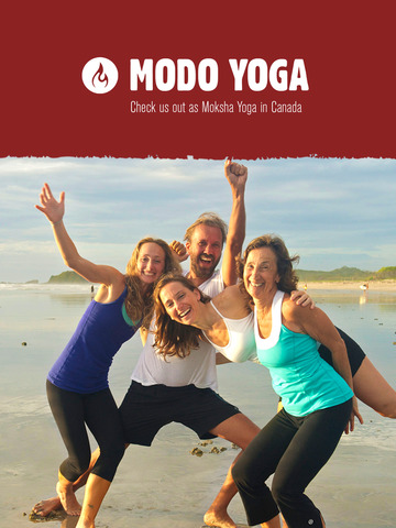 Modo Yoga screenshot #1