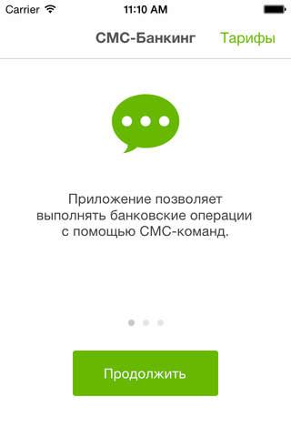SMS-Bank - náhled