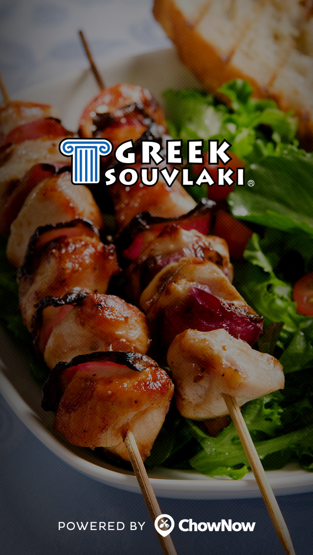 Greek Souvlaki screenshot 1
