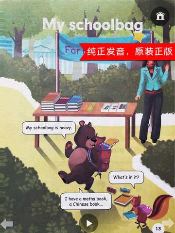 同步教材点读机-人教版PEP小学英语四年级上册 screenshot 10