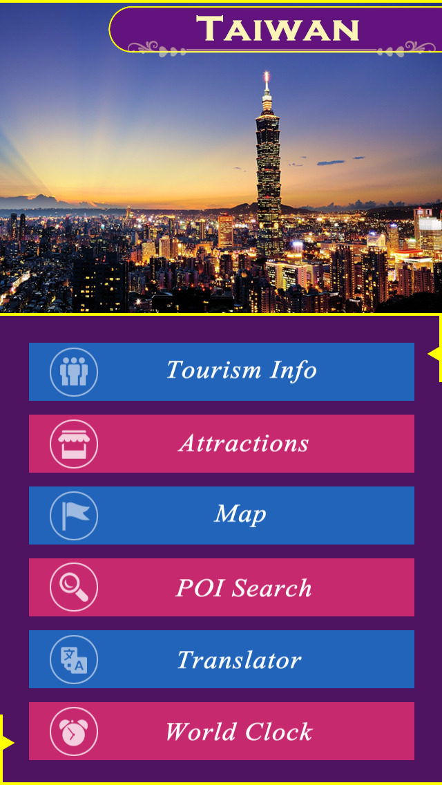Taiwan Tourism screenshot 2