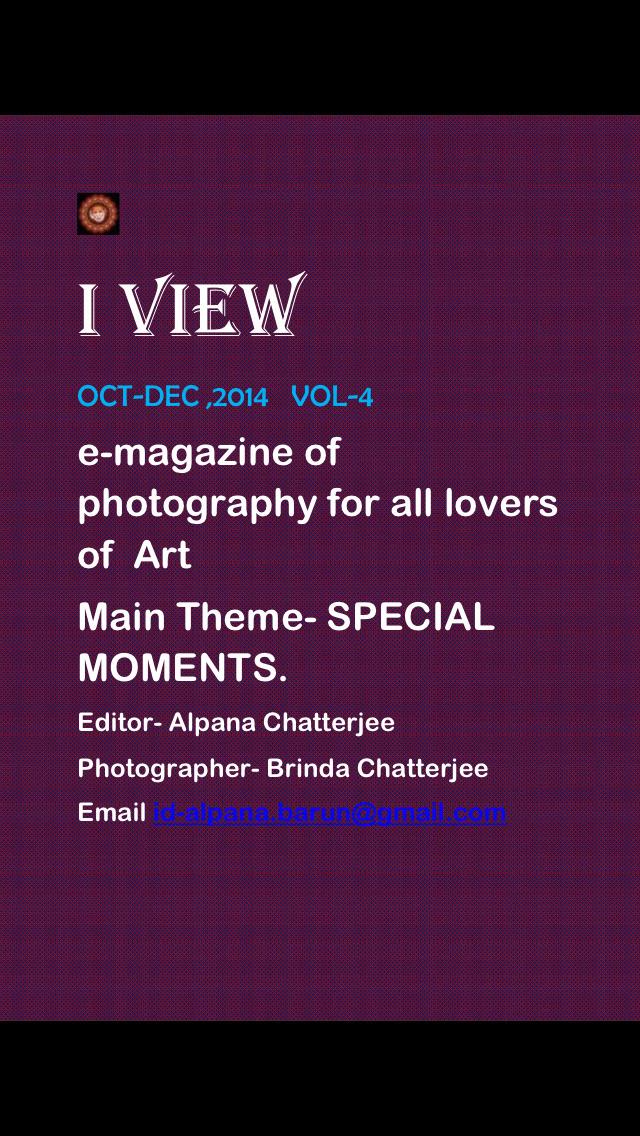 I View Magazine screenshot 1