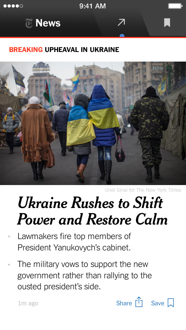 NYT Now—Your Guide to the News screenshot 2