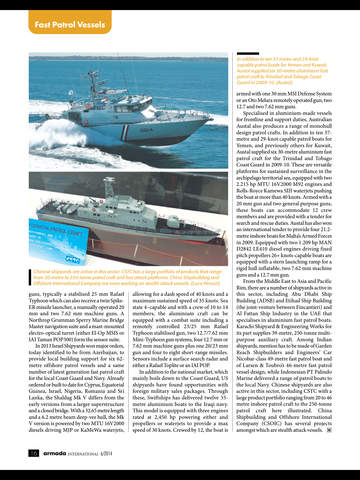 Armada International screenshot 9