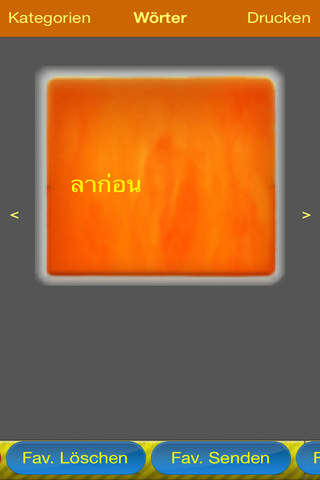 Thai HD - náhled