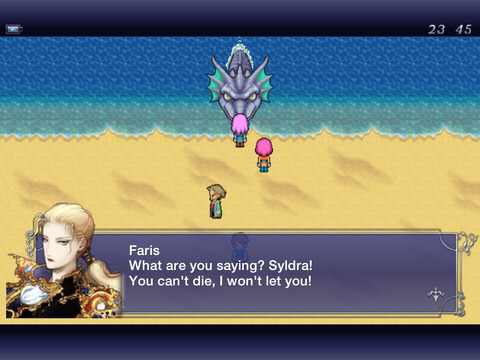 FINAL FANTASY V screenshot 7