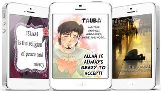 Aplikasi Mereka Cipta Dan Berkongsi Kad Ucapan Al Quran screenshot 3