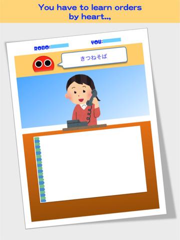Tel-Order Robo FREE screenshot 6