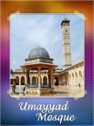 Umayyad Mosque screenshot 6