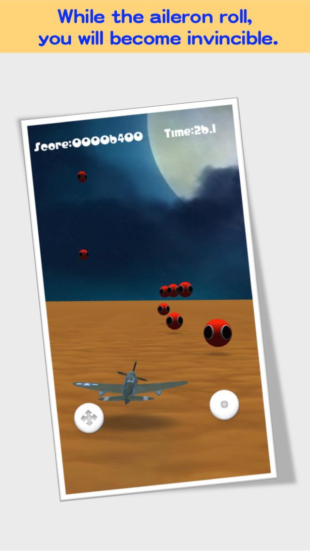 Thunderbolt Robo screenshot 4