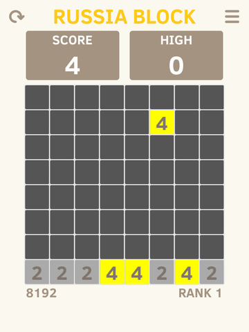 Russia Block 2048 screenshot 6