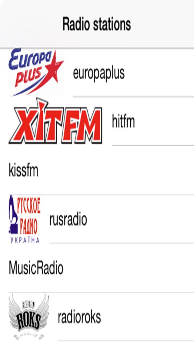 Radio Online screenshot 1
