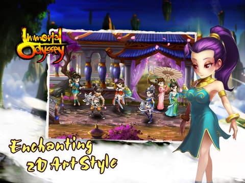 Immortal Odyssey screenshot 10