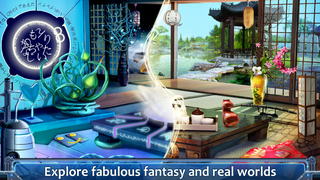 Twisted Worlds: Hidden Objects screenshot 1