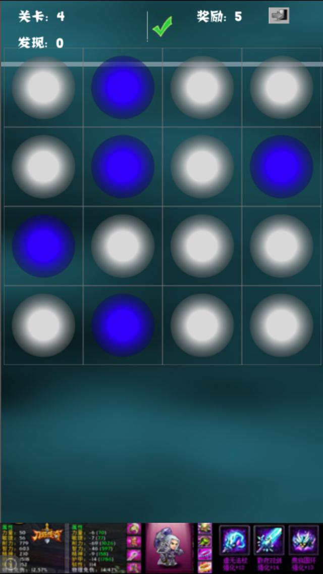 Memory Box - Funny Memory Game screenshot 2