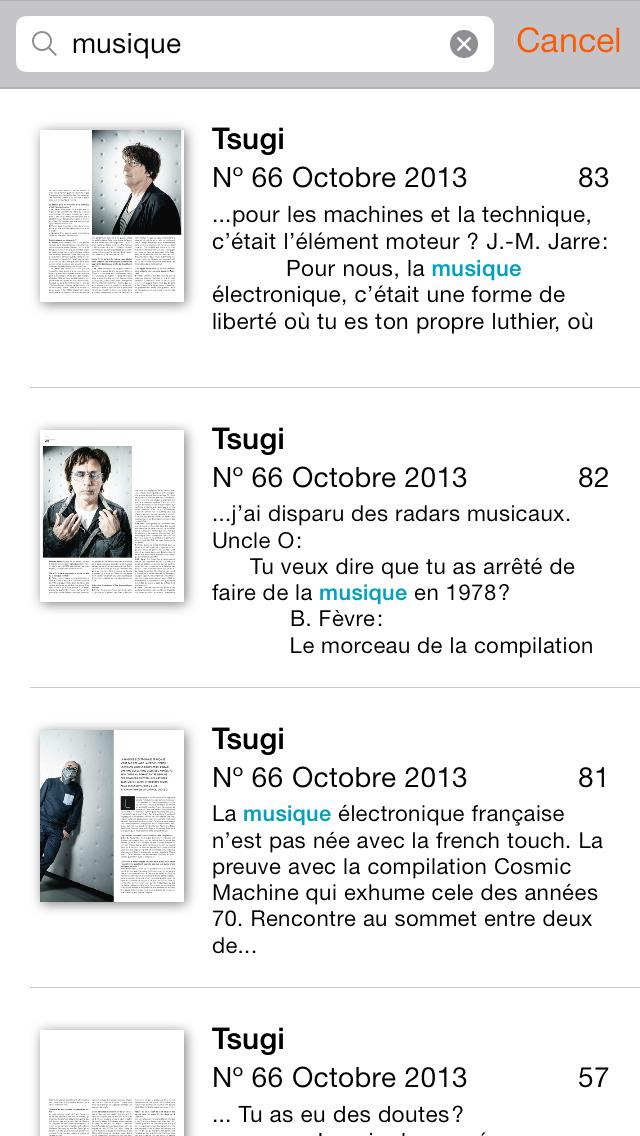 Tsugi screenshot 4