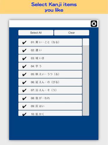 Writing Order. Kanji 6th. screenshot 9