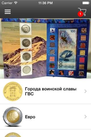 Monetoss магазин монет - náhled