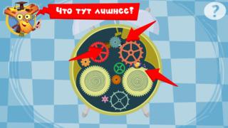 Будильник - Фиксики и Фиксиклуб screenshot 2