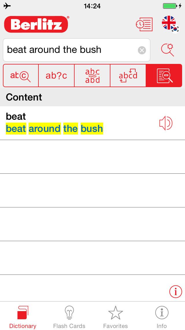 English - Korean Berlitz Basic Dictionary screenshot 2