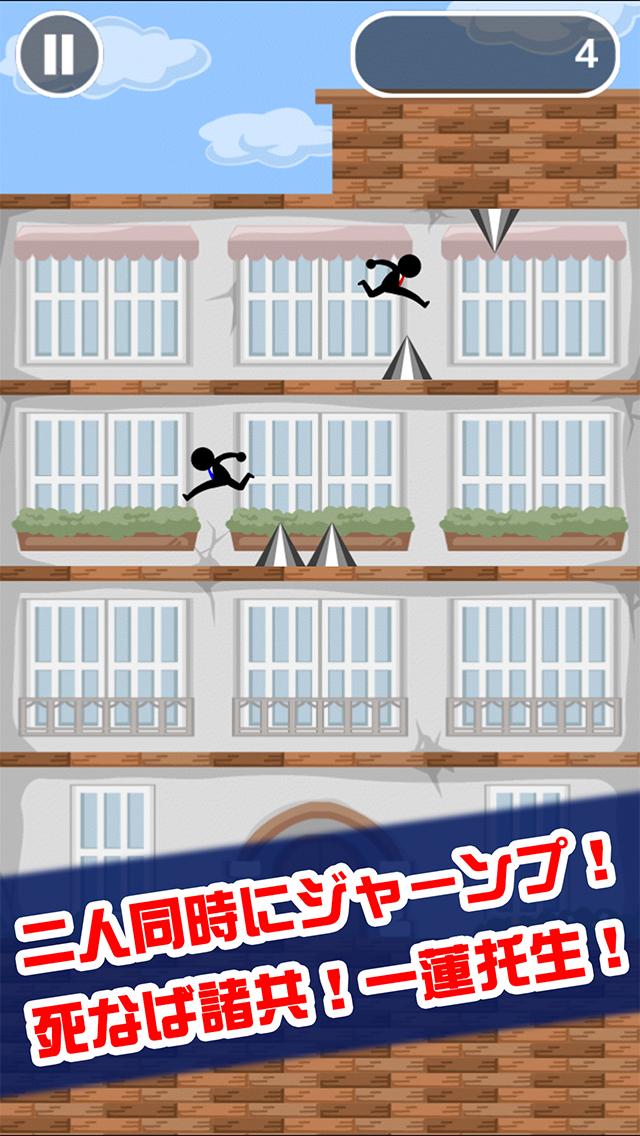 俺vs俺 screenshot 2