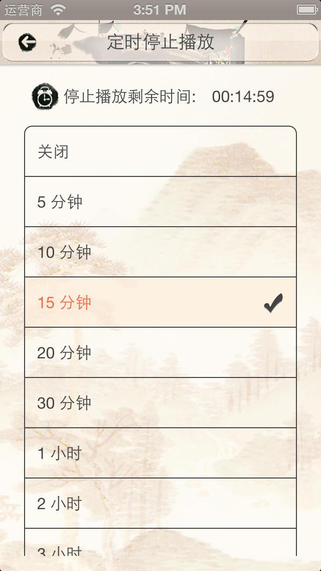 国学经典之三十六计(有声字幕) screenshot 5