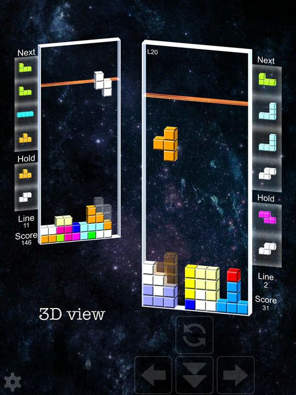 Block vs Block II screenshot 7