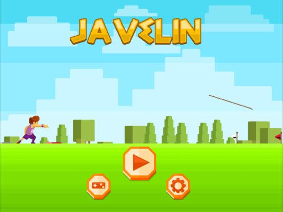 Javelin OLP screenshot 6
