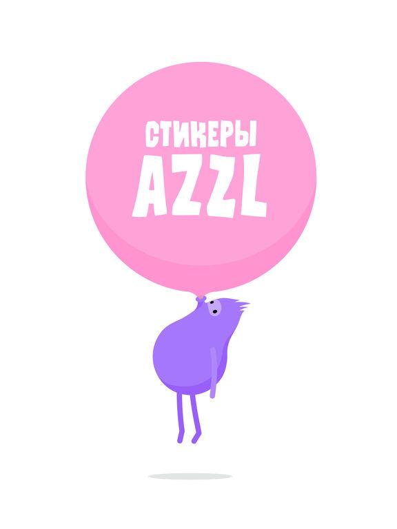 Стикеры AZZL screenshot 4