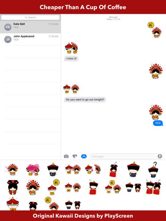 Kawaii Dolls screenshot 3