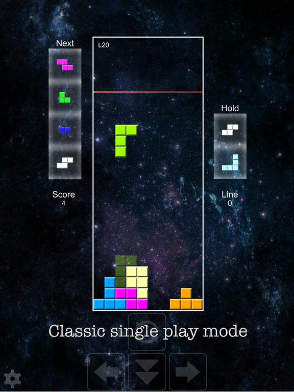 Block vs Block II screenshot 8