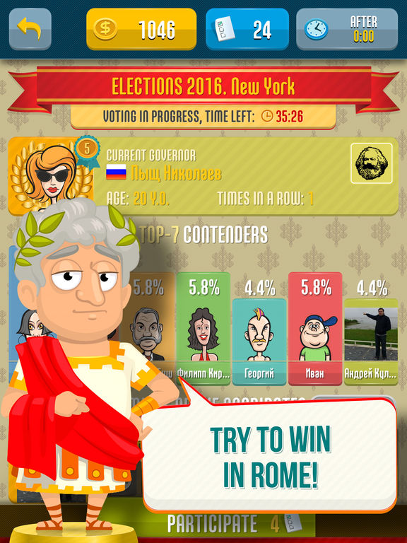 Election the Game screenshot 10