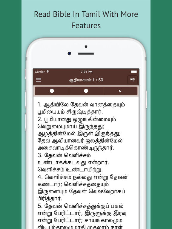 Tamil Bible - Offline - BibleApp4All screenshot 8