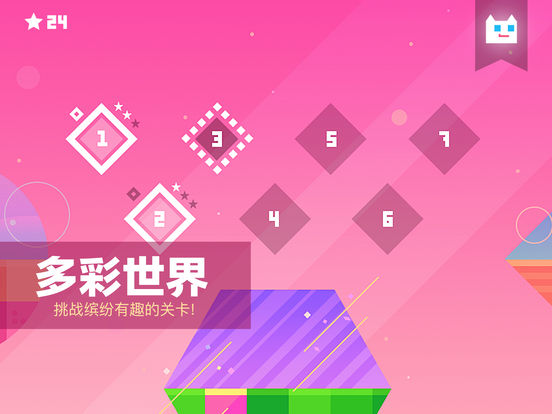 超级幻影猫-经典版 screenshot 7